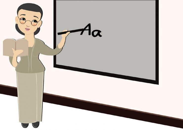Profesor engleskog
