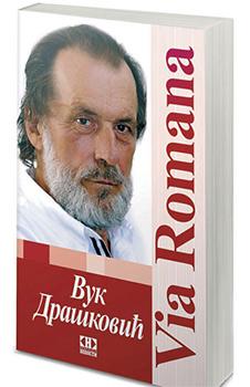 O knjizi Via Romana