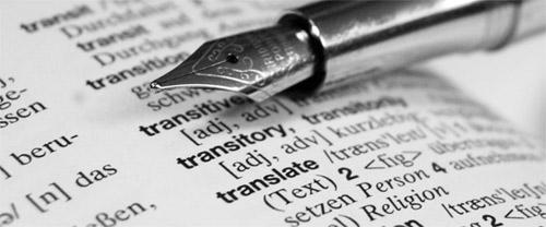 Naše usluge prevoda