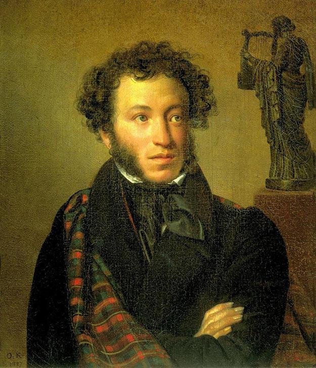 Александар Сергејевич Пушкин