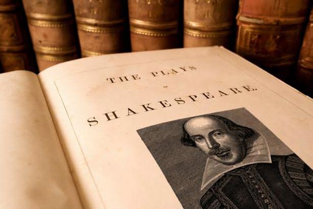 Godina Šekspira
