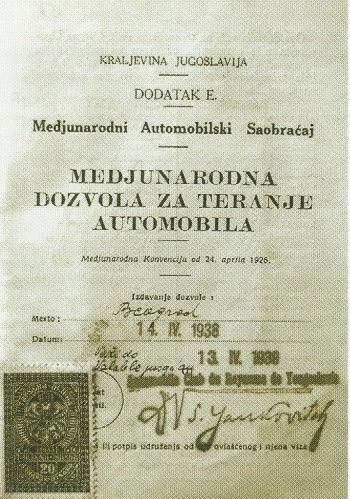 Međunarodna vozačka, prevod