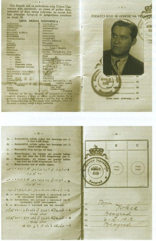 Najstarija vozačka dozvola
