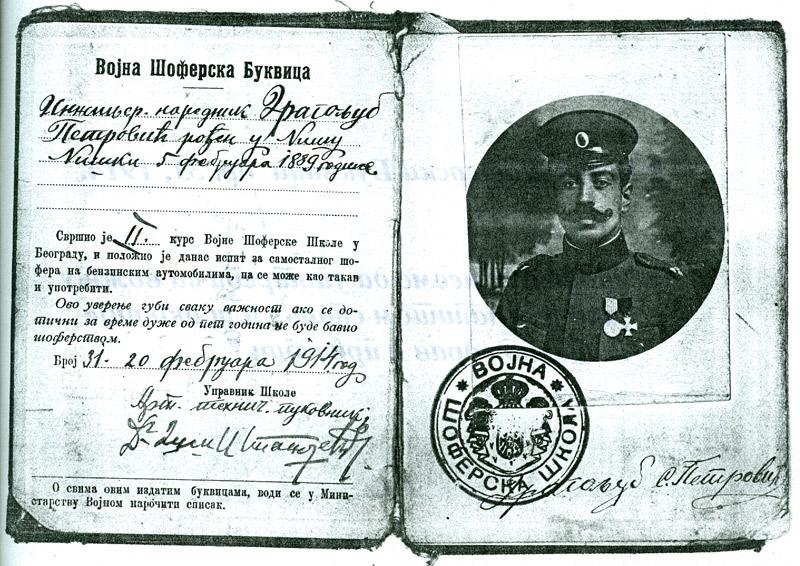 Vojna šoferska bukvica Dragoljuba Petrovića iz 1914. godine