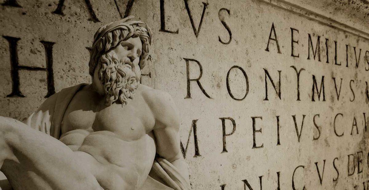 """Latinski jezik – """"život"""" nakon """"izumiranja"""""""
