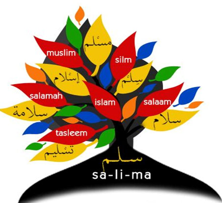 Arapski