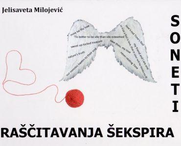 Rasčitavanje Šekspira Jelena Milojević