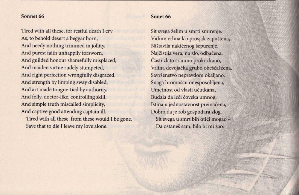 Sonet 66